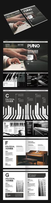 高端钢琴黑白画册设计