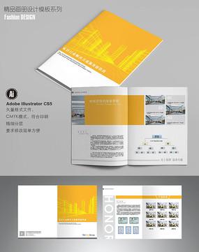 黄色背景建筑行业画册封面设计图片