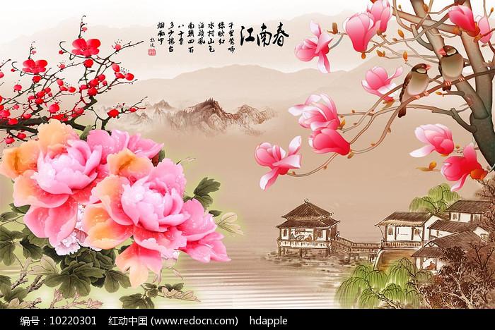 江南春玉兰牡丹山水电视背景墙图片