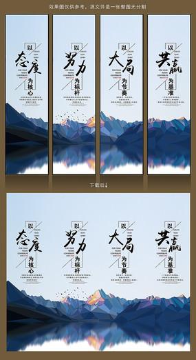 中国风企业文化展板 PSD