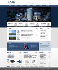 开发区管委会网站首页模板 PSD