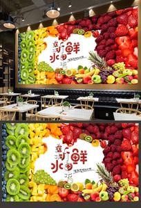 绿色新鲜水果店背景墙