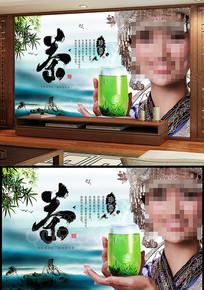 苗族美女茶文化茶馆背景墙