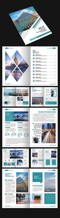 商务企业文化宣传画册
