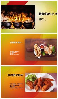 时尚美食菜单宣传展示AE视频模板