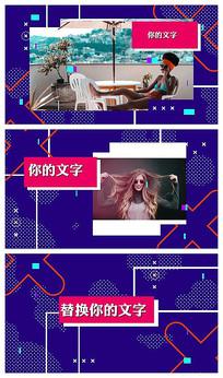 时尚图文字幕条展示视频模板