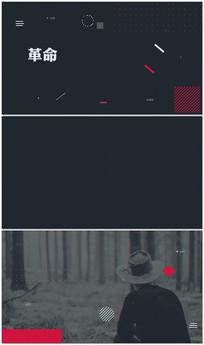 时尚图形图片视频开场展示视频模板