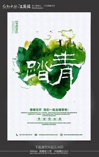 踏青宣传海报设计