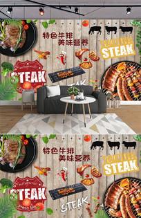 西餐牛排美味烧烤工装背景墙