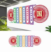 新中式党建爱国社区宣传展板