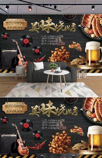 音乐吧撸串烧烤背景墙