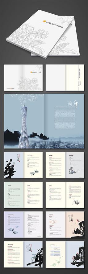中国风银行理财产品画册