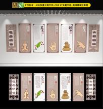 中医馆文化墙设计
