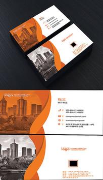 橙色科技时尚个人商务通用名片