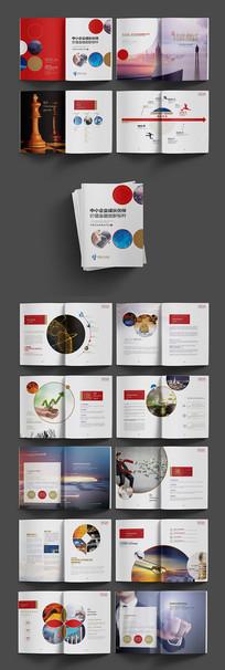 大气红色金融画册