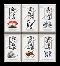 大气企业文化励志标语口号挂图
