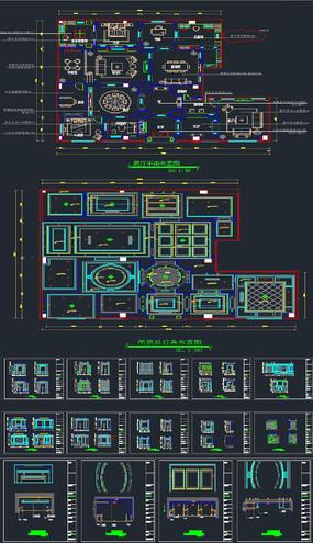 高端整木展厅施工图