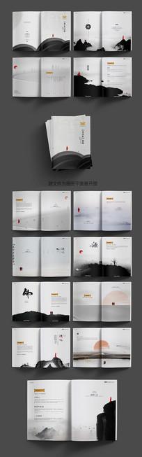 古典水墨禅画册设计