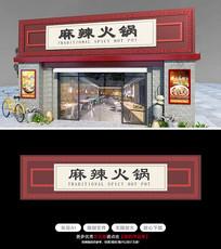 古典中式餐饮门头招牌设计