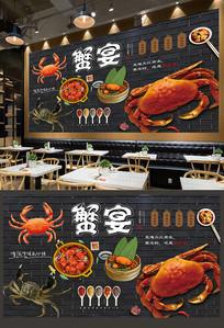 海鲜美食大闸蟹背景墙