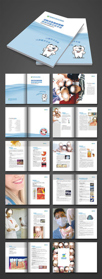简洁风格牙科卫生知识介绍画册
