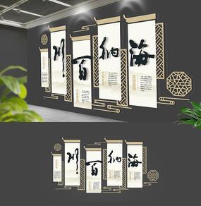 简约书法古典企业文化墙