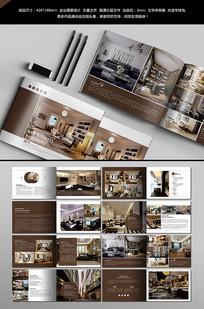 酒店装修室内设计画册设计