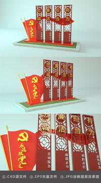 廉政党建广场雕塑模型