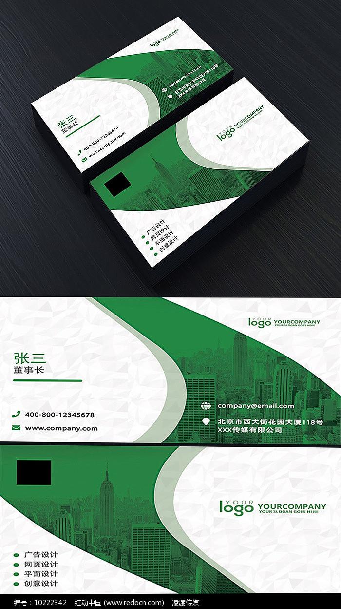 绿色商务名片企业名片图片