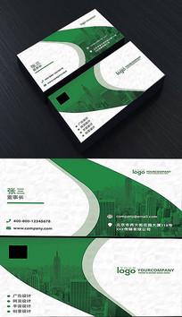 绿色商务名片企业名片