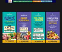 农贸市场宣传展架