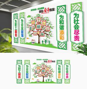 清爽绿色企业员工风采文化墙