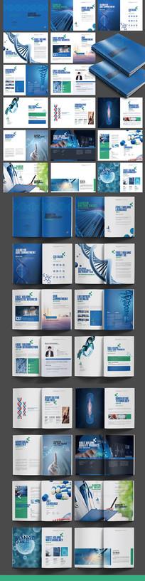 生物科技画册