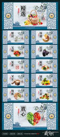 食堂文化建设食堂标语展板