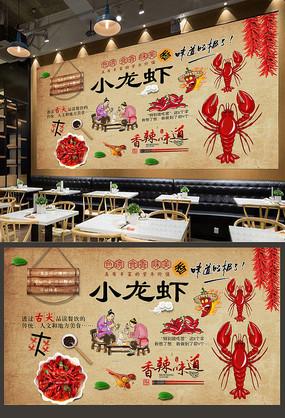 香辣小龙虾背景墙