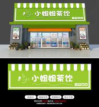 饮品店茶饮店门头设计