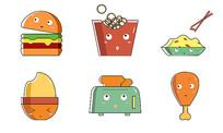 原创卡通食物表情包元素