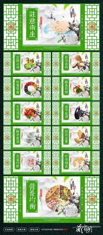 中国风食堂文化宣传展板设计