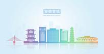 安徽省宣城市地标建筑剪影