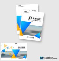 大气企业宣传手册封面模板