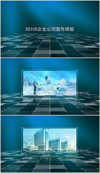 ed企业展示宣传视频模板