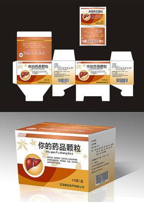 肝病药品包装盒设计 CDR
