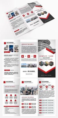 红色企业产品三折页