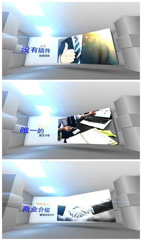 简洁大气三维企业宣传片头AE模板