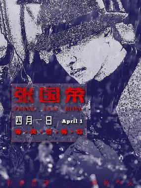 纪念张国荣海报