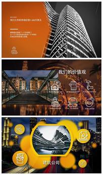 商业建筑工程图文介绍AE模板