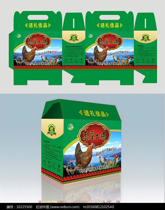 土鸡包装盒设计图片