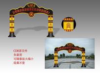彝族景区大门门楼设计