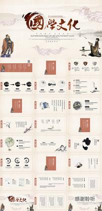 中国诗词文化PPT模板