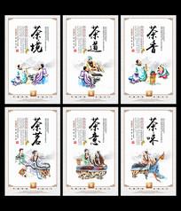 茶道茶文化挂画展板